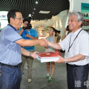 日本中学生友好访华团访问淮安中学