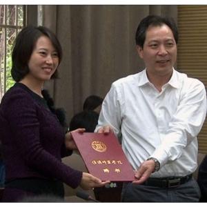 高尚梅总裁被淮阴师范学院聘为兼职教授